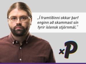hhg_skammastsin
